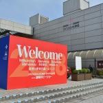 第58回静岡ホビーショーが5/8(水)〜5/12(日)で開催!