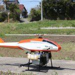 マトリクスから農薬散布用ラジコンヘリコプター「MX-620」と「MX-320」が登場!