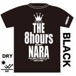 O.S.(小川精機)が2019・8時間耐久レース限定Tシャツを発売!