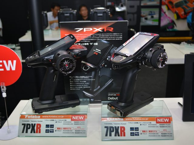 全日本模型ホビーショー新製品紹介①:Futaba「7PXR」