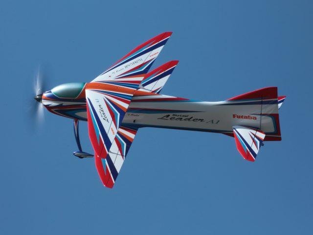 Futabaから最高級F3A機「SkyLeaf Leader A1」が登場!