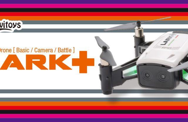 ハイテックからさまざまな楽しみ方ができる小型ドローン「LARK+」が登場!