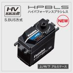 Futabaから大型機用エルロンサーボ「HPS-AA700」が登場!