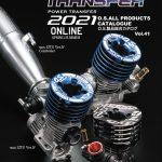 O.S.(小川精機)が総合カタログ「PowerTransfer Vol.41 ONLINE版」を公開!