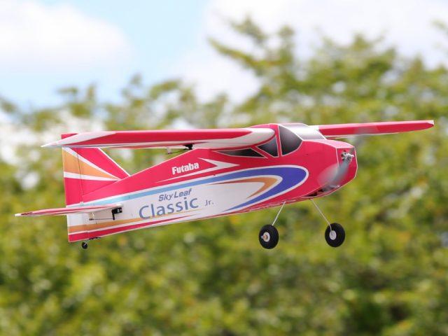 FutabaからSkyLeafシリーズ初小型入門機「SkyLeaf Classic jr.」が登場!
