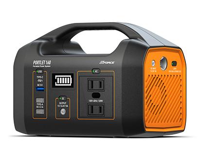 G-FORCEから便利なACポータブル電源「PORTLET160」が登場!